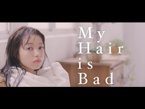 My Hair is Bad「真赤」歌詞の意味を独自解釈して考察!